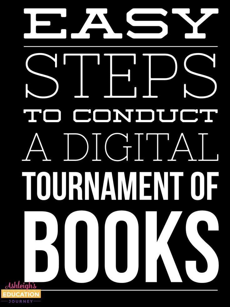 Have a Tournament of Books in your classroom or school during March Madness!