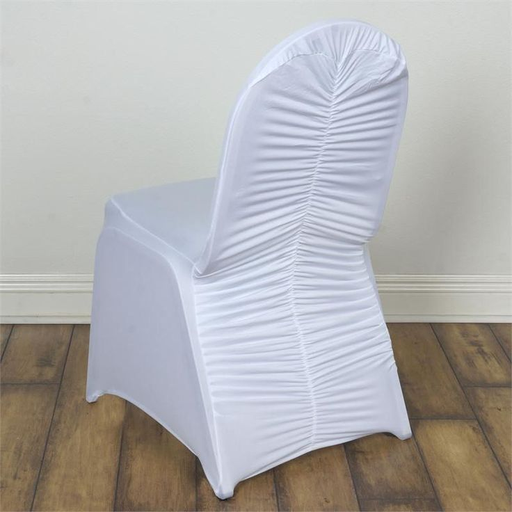 """White Milan Banquet Chair Covers 