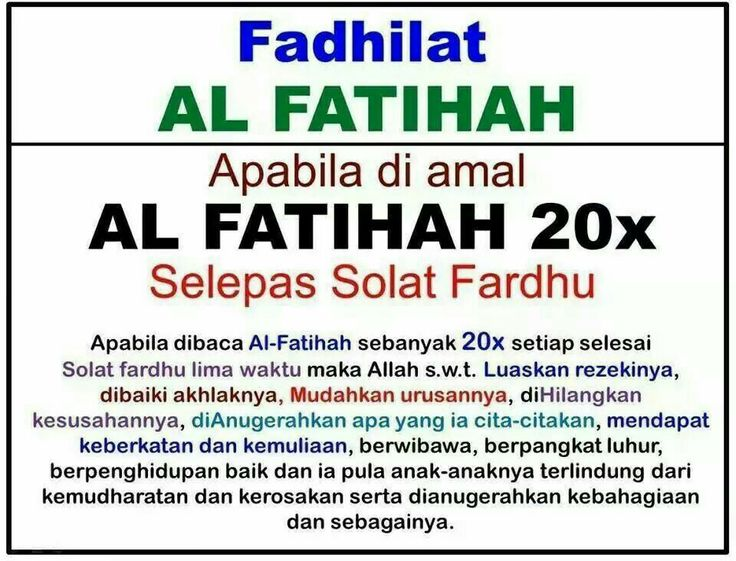 Fadhilat Al Fatihah