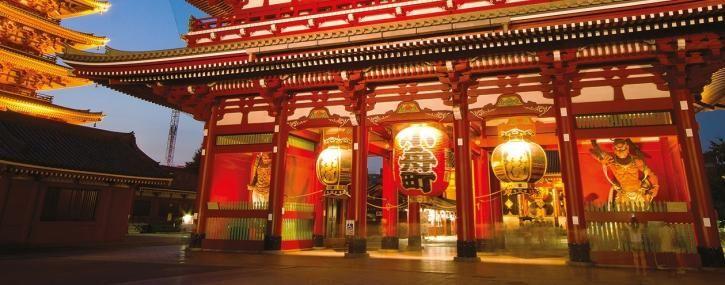 2016 Japan Highlights trip AHJITO Tokyo