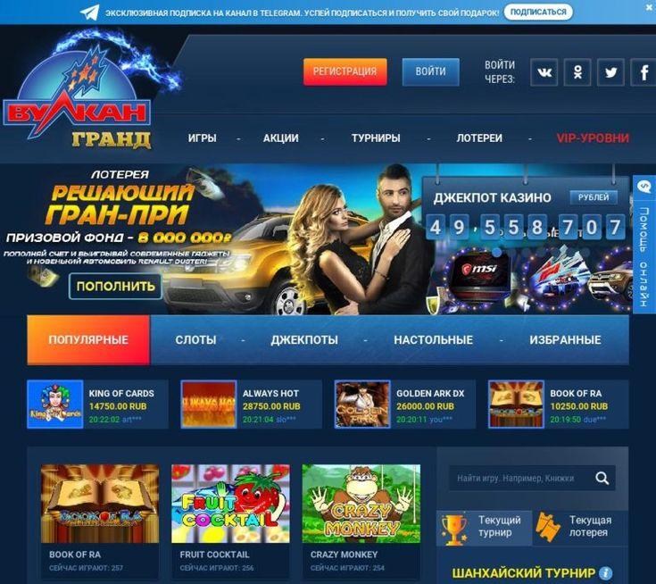 Лучшее онлайн казино на рубли ffkazino xyz