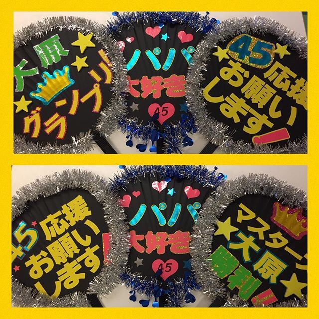 2016/11/27 12:01:34 hirotakaohara Instagram(インスタグラム) ⬇︎⬇︎⬇︎⬇︎⬇︎ https://www.instagram.com/hirotakaohara/?hl=ja #ベストボディジャパン日本大会 いよいよ本日13時かスタートです。日本のトップが本日決まります。 全ての選手の応援を、どうかよろしくお願いします。(僕はマスターズクラス45番です) ベストボディジャパン…全てはここからはじまりました。 #グランドプリンスホテル新高輪飛天の間 みなさん、今まで、ずっと僕の動画に付き合ってくださり、ありがとうございます。 #40代 からでも若々しく変われるという証明になれれば幸いです(ぜひパーソナルトレーナーにお願いしてください!)。#高齢者社会 #人生はこれから です。 日本全国からたくさんの応援メッセージもいただき、この一年間で、たくさんの方々が、43歳の「2回目の青春」を観てくださり、心から感謝しております。 この一年間で多くの方々が「ベストボディジャパン」という競技を知ってくださり、本当に嬉しく思います。…