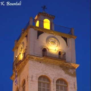 Kozani, Greece - where my moms family is from.