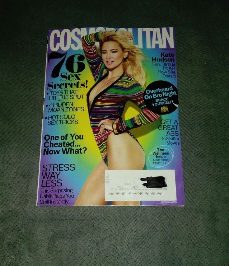 Cosmopolitan magazine issue October 2017, Kate Hudson on cover