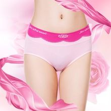 m9005#2015 lades' Sexy seamless underwear Best Buy follow this link http://shopingayo.space