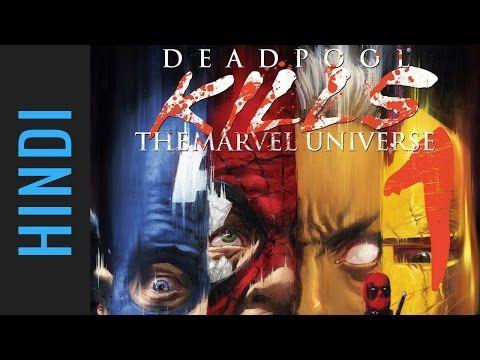 Deadpool kills the Marvel Universe | Hindi