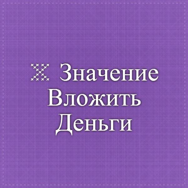 АНТИВИРУС_НОВОГО_ПОКОЛЕНИЯ