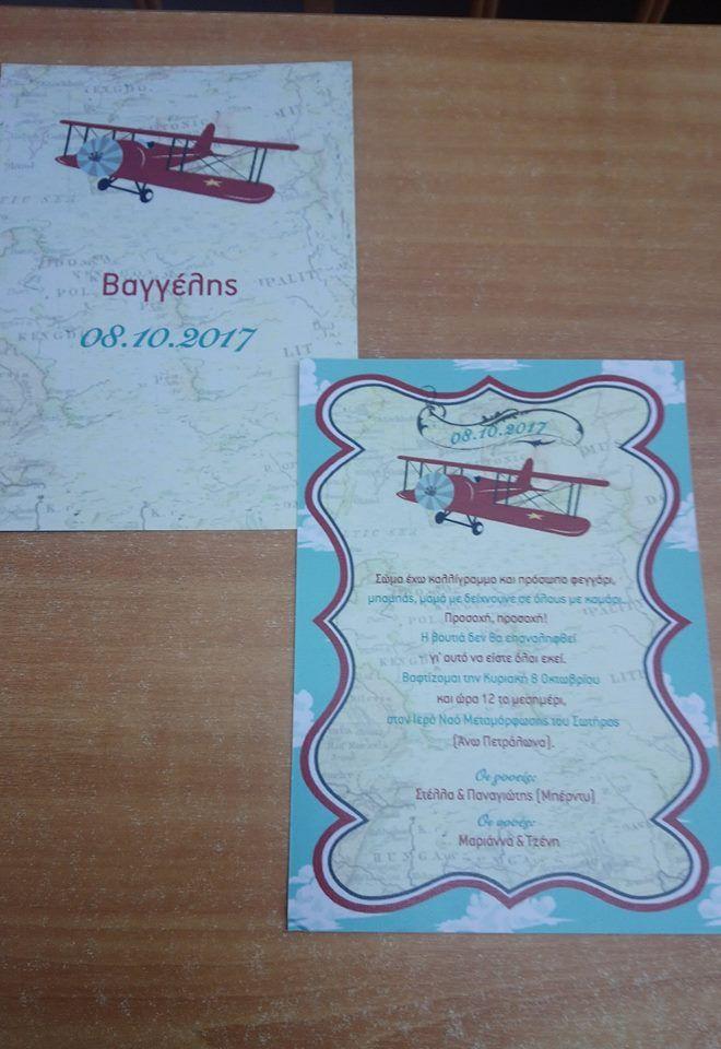 """Fly away...""  #vintageairplane #invitation for #baptism"