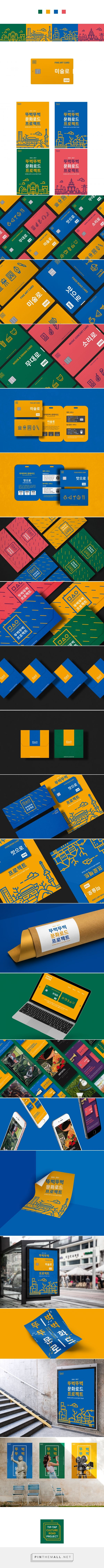 TIP-TAP Culture Card on Behance - created via https://pinthemall.net