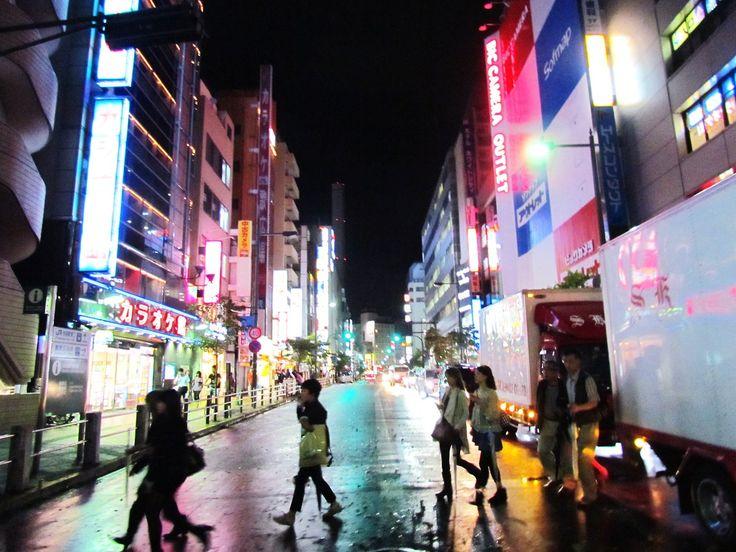 http://dunnowhatiwannado.tumblr.com/page/2  Ikebukuro, Tokyo 2011