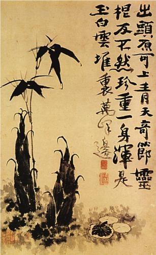 Bamboo shoots - Shitao