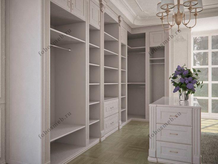 гардеробная комната дизайн - Google Search