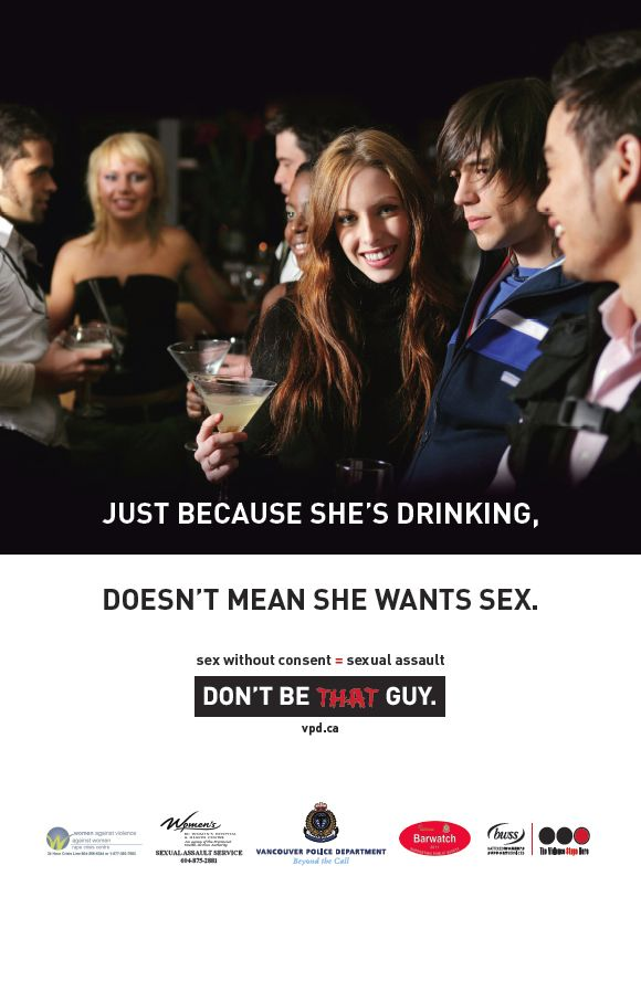 Don't Be That Guy
