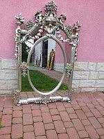 Винтажное зеркало Lu38