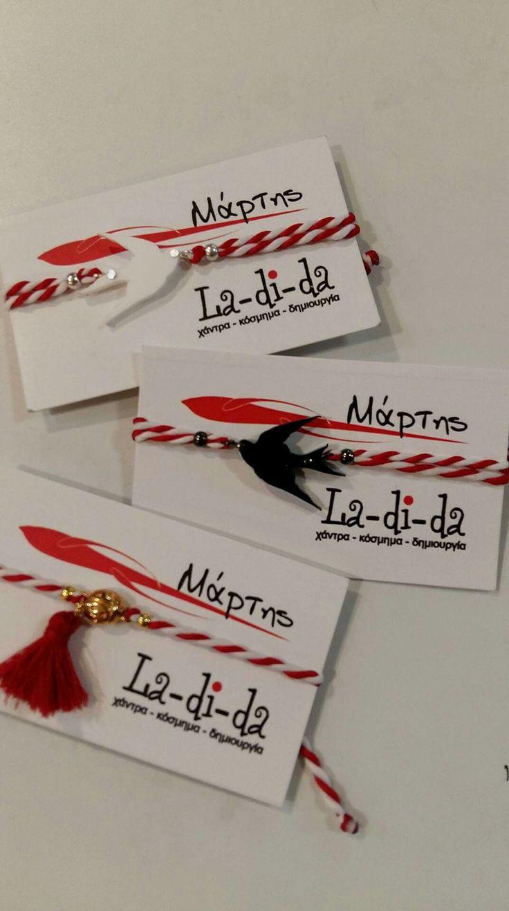 Καλό μήνα!!!!! Μην ξεχάσετε να φορέσετε Μάρτη για να μην σας κάψει ο ήλιος!!! #ladidagr #ladida #March #Μαρτης #μαρτακια #θεσσαλονικη #redandwhite #swallow
