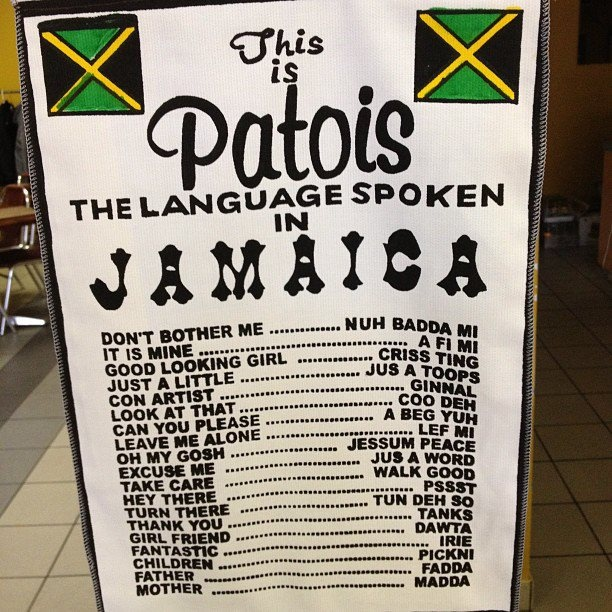 how to speak english with jamaican accent