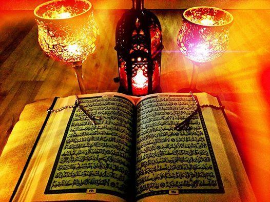 """Sure 3, Vers 7 """"Er ist es, Der das Buch (als Offenbarung) auf dich herabgesandt hat. Dazu gehören eindeutige Verse - sie sind der Kern des Buches - und andere, mehrdeutige. Was aber diejenigen angeht, in deren Herzen (Neigung zum) Abschweifen ist, so folgen sie dem, was davon mehrdeutig ist, im Trachten nach Irreführung und im Trachten nach ihrer Mißdeutung. Aber niemand weiß ihre Deutung außer Allah."""