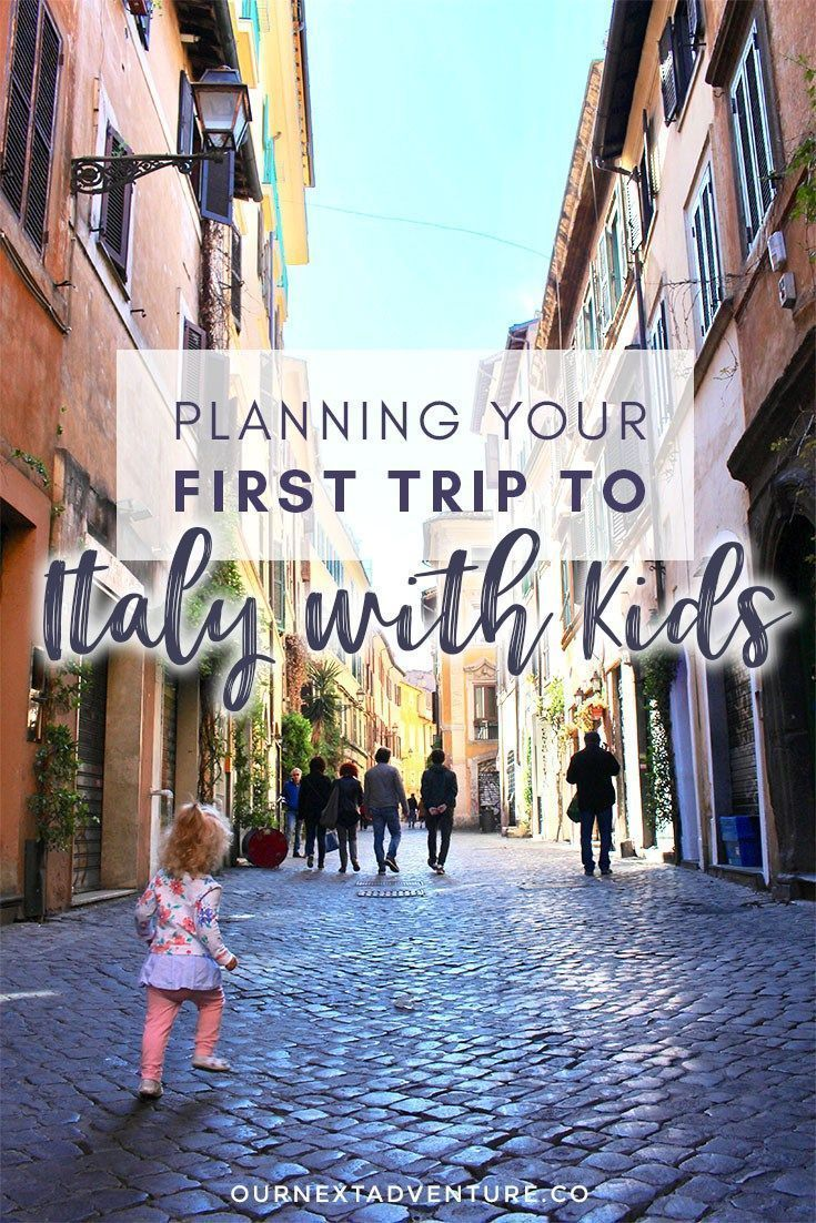 Our 10 best tips for planning your first family trip to Italy with kids. #italy #familytravel // Family Travel | Travel with Kids | Baby Travel | Toddler Travel | Italian Vacation | Family Holiday | Where to Go | When to Go | Things to Do | Travel Planner | Best Cities in Italy | Europe with Kids | Italy by Train | Rome | Florence | Cinque Terre | Milan | Venice | Amalfi Coast #italianholidaystravel