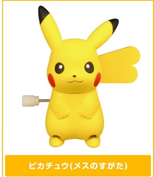 TOMY Pokemon XY&Z tokotokotto Wind up Action Figure gashapon Female Pikachu…