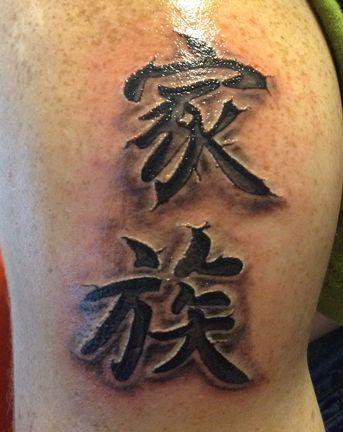 tattoos japanesse ruk af