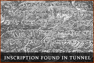 Discovery In 1838 American biblical scholar Edward Robinson shook up the archaeological world by discovering Hezekiah's Tunnel. The tunnel was far more spectacular than anyone could have imagined. Two other tunnels had been dug in Israel out of soft chalky rock. The tunnel in Hazor is 82 feet long. The tunnel in Megiddo is 262 feet long. Hezekiah's tunnel, in comparison, was dug through solid bed rock. What is the length of his tunnel? 1,750 feet! The tunnel provides a constant stream of…