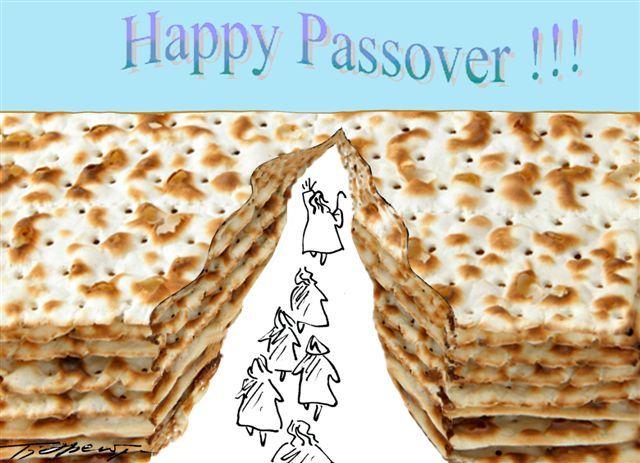 happy passover - photo #22