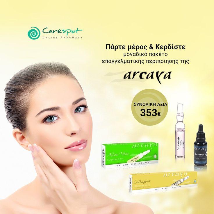 Διαγωνισμός Carespot με δώρο πέντε (5) πακέτα περιποίησης από την Arcaya συνολικής αξίας 353€! - https://www.saveandwin.gr/diagonismoi-sw/diagonismos-carespot-me-doro-pente-5-paketa-peripoiisis-apo-tin-arcaya/