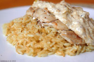 Рис с куриной грудкой-гриль и сливочным соусом.