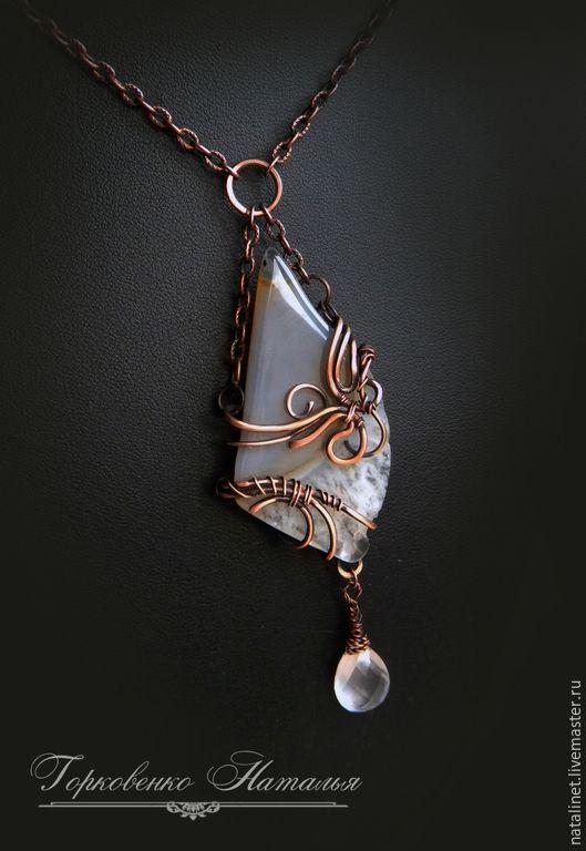 """Купить Кулон """"Утренняя роса"""" - серый, украшения ручной работы, медь, агат натуральный"""