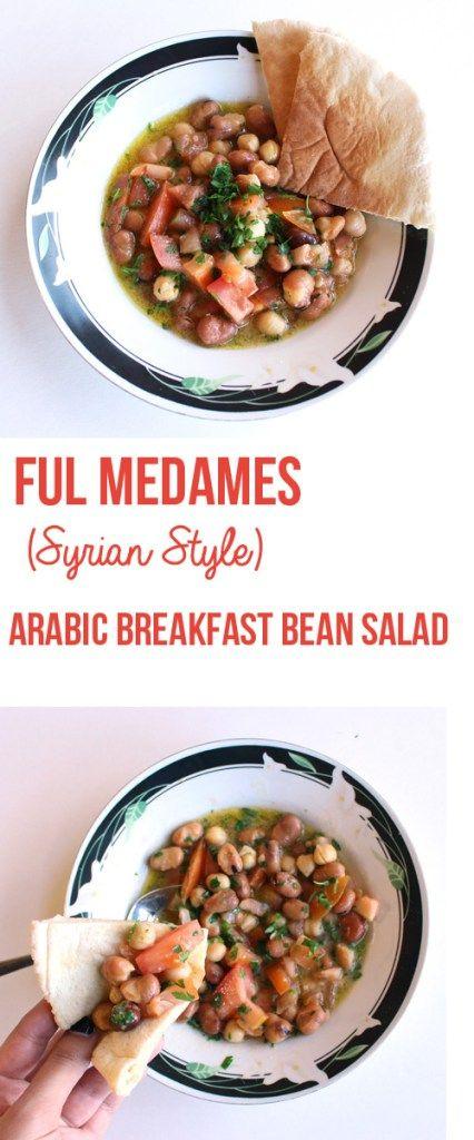 Ful Medames, Syrian Style (Arabic Bean Salad) [Vegan, GF] - Zena 'n Zaatar
