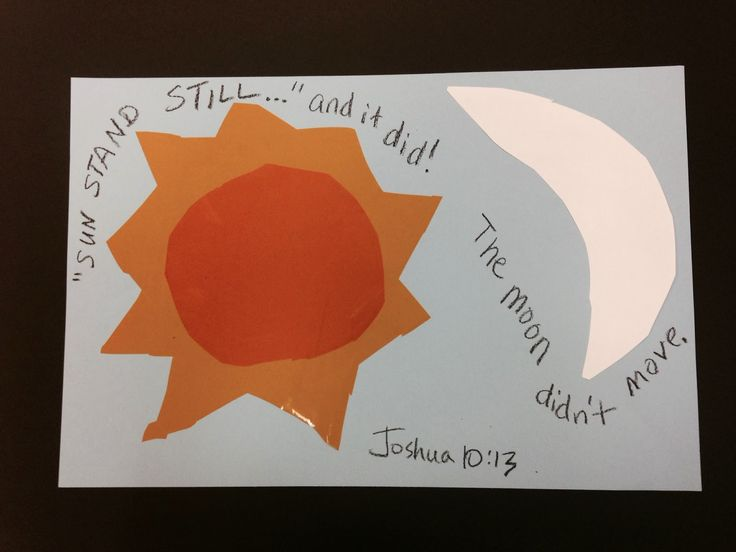 The sun and moon stand still on the blog tonight. Take a look and share! Inexpensive art project, verses from the Bible. All about Joshua's life.