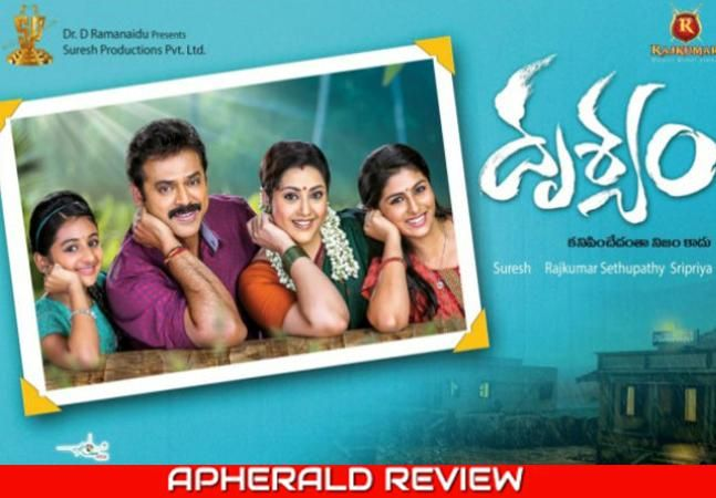 Drishyam Review | LIVE UPDATES | Drishyam Rating | Drishyam Movie Talk | Venkatesh Drishyam Movie Review | Drishyam Movie Rating | Drishyam Telugu Movie Review | Drishyam Telugu Movie Story, Cast & Crew on APHerald.com  http://www.apherald.com/Movies/Reviews/61195/Venkatesh-Drishyam-Telugu-Movie-Review-Rating/