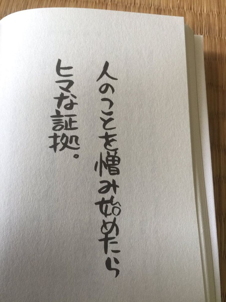 西原理恵子さん、あなたのおっしゃる通りです。