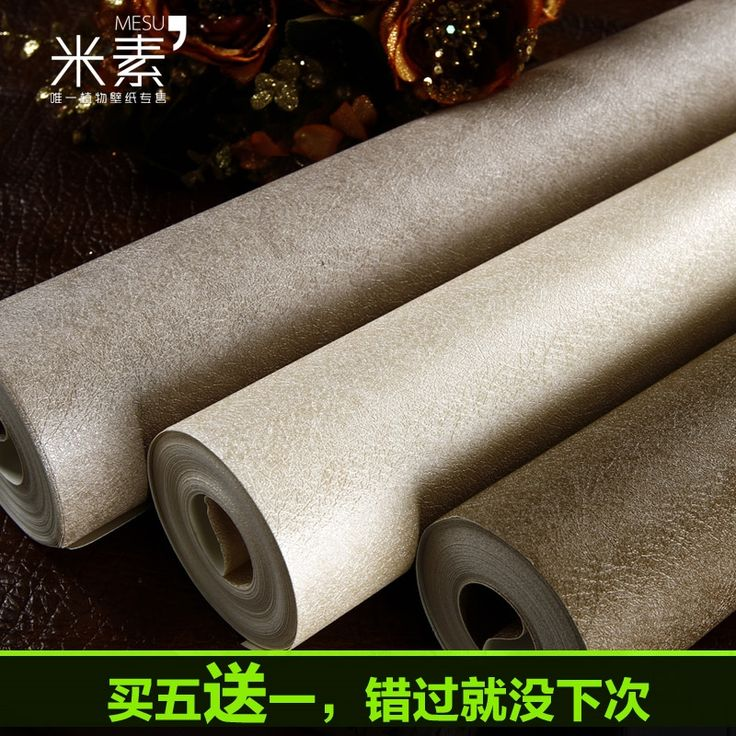 48.00$  Watch more here  - Beige, brown, coffee color Renovation project wallpaper wall paper wall stickers bedroom living room TV sofa backdrop pure plain