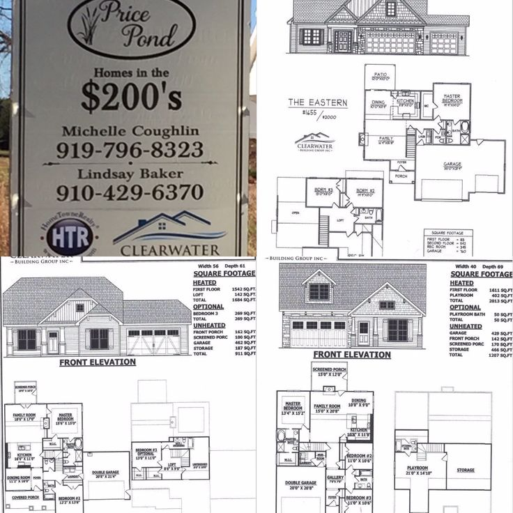 17 best images about real estate clayton nc on pinterest for Real estate floor plan pricing
