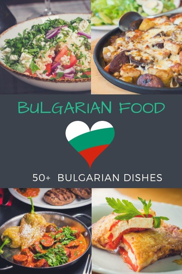 Traditional Bulgarian Food 50 Dishes To Try Bulgarian Recipes Food Bulgaria Food