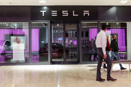 Tesla Scales Back Store Closings but Will Raise Prices The maker of electric car…