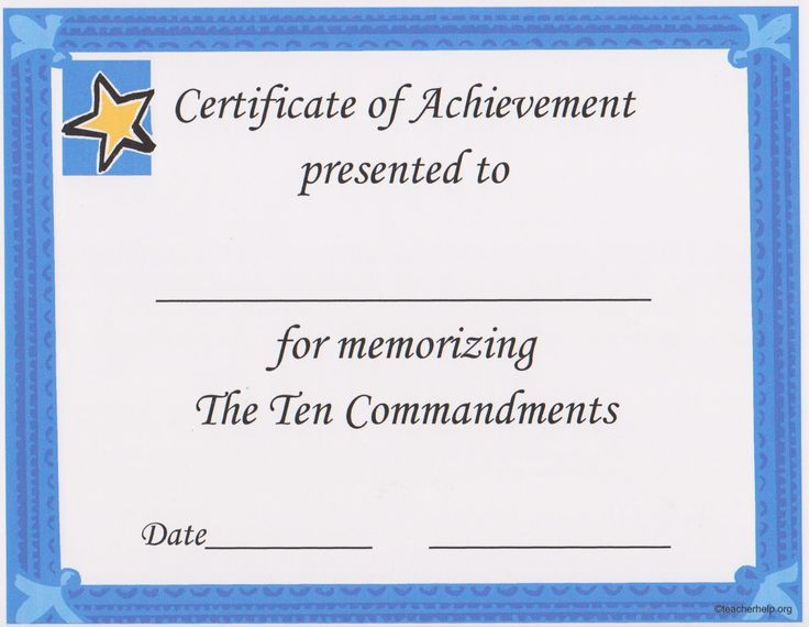 A certificate that can be given for memorizing The Ten ...