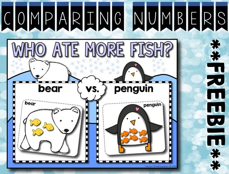 Comparing Numbers 1-12 FREEBIE!!! This little FREE Math Center will have your kiddos counting, writing numbers 1-12, comparing numbers and determining which numbers are MORE or LESS.