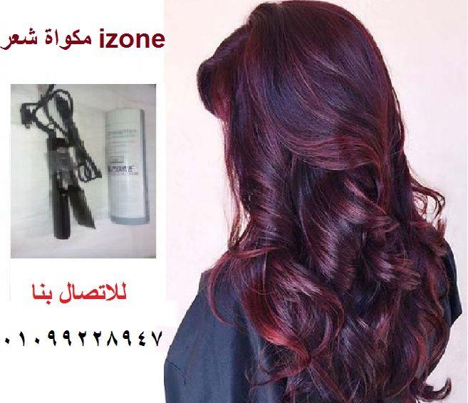 مكواة شعر Izone Hair Styles Hair Beauty