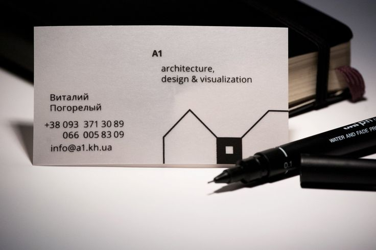 A1 Design business card