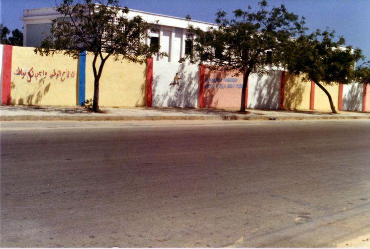 Mogadishu, 1984.