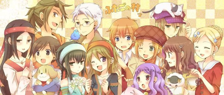 Harvest Moon: Tale Of Two Towns Characters