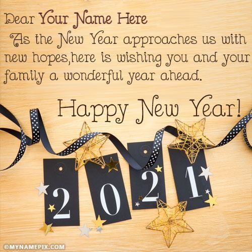 Best Ever Tool To Write Name On Happy New Year 2021 Images Wishes And Cards A New Way To Share Happy New Year Wishes New Year Wishes New Year Wishes Quotes New year wallpaper with name