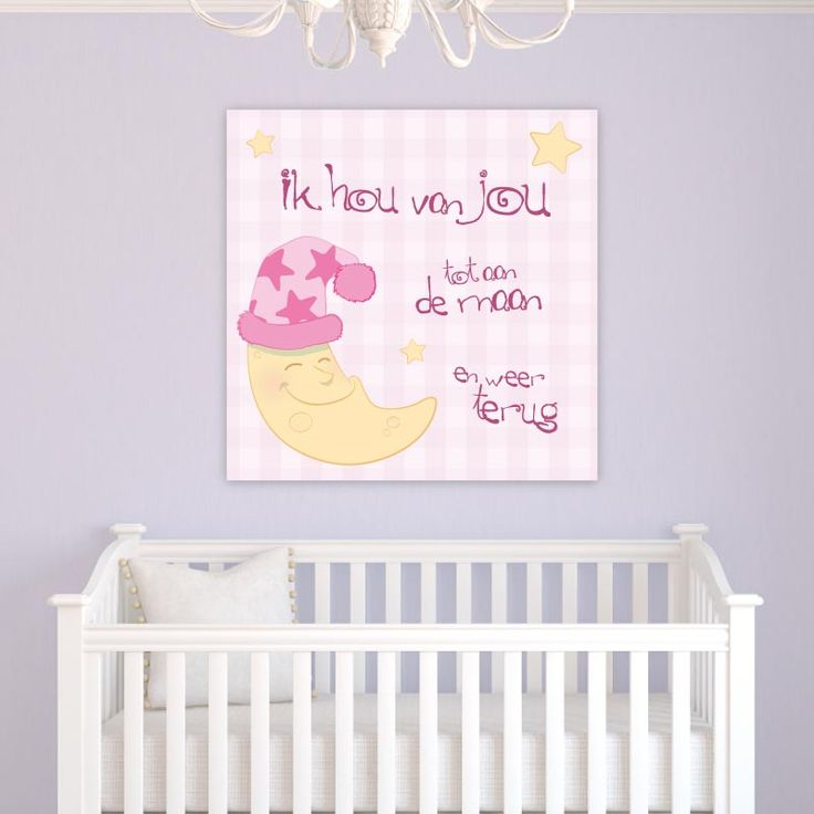"""De wel bekende zin: """"Ik hou van jou tot aan de maan en terug"""" Door ons zelf getekend en nergens anders te koop! Verkrijgbaar in 2 verschillende roze tinten. Deze versie is licht-roze met donker-roze letters. Een decoratie als deze zal iedere babykamer of kinderkamer gegarandeerd opvrolijken!"""