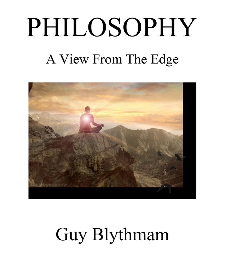 my philosophical views Free essay: my philosophy of education it is the supreme art of the teacher to awaken joy in creative expression and knowledge -albert einstein.