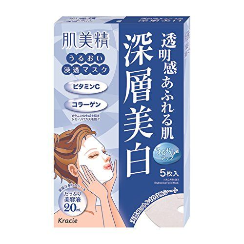 From 7.44 Kracie Hadabisei Facial Mask Clear (whitening) [badartikel]