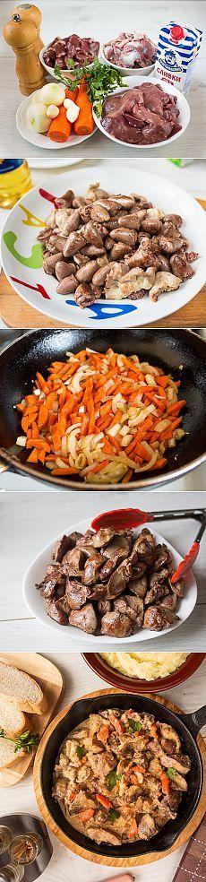 Рагу из ассорти куриных потрошков - Пошаговый рецепт с фото | Вторые блюда | Вкусный блог - рецепты под настроение