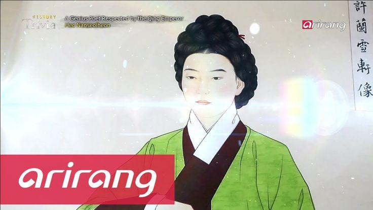 History Trivia(Ep.15) Heonanseolheon(허난설헌)