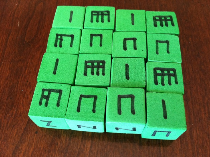 Rhythm blocks: Music a la Abbott.  I made mine out of foam blocks that I purchased at Michael's Craft store and a teacher supply store.